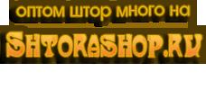 Логотип ShtoraShop