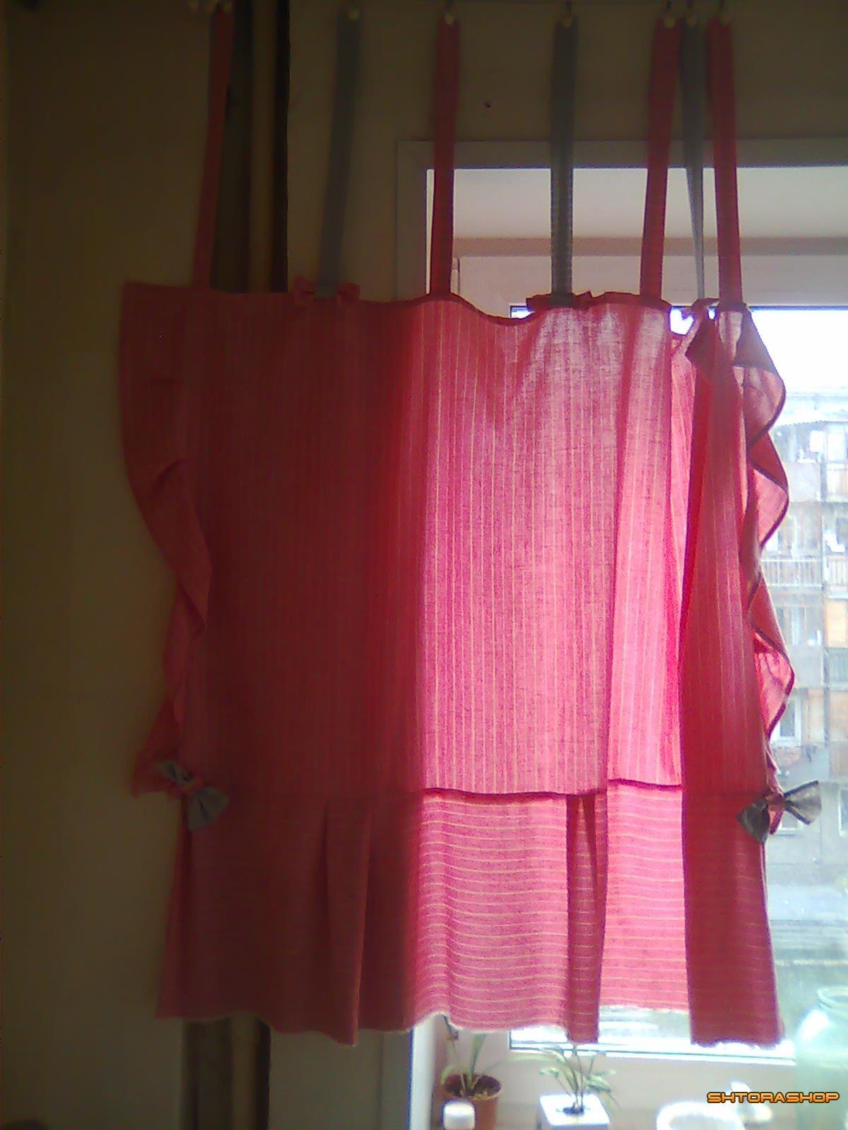 второй день показать фото пошив из старых штор более этой