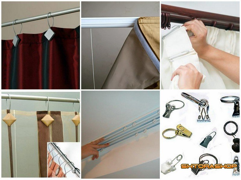 Крючки для шторы своими руками