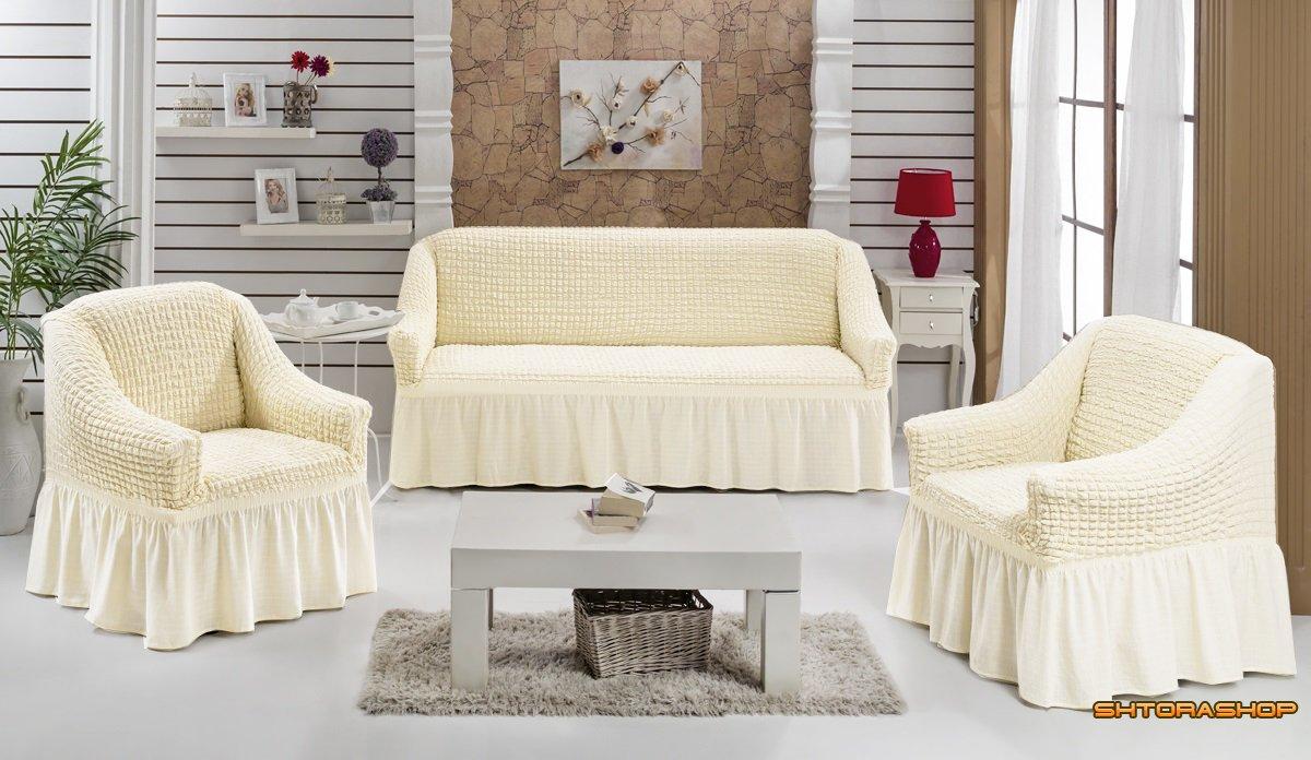 чехлы на мягкую мебель и стулья оптом купить чехлы на диваны и кресла