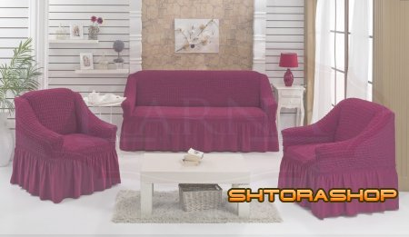 """""""ехлы на диван и два кресла на резинке"""