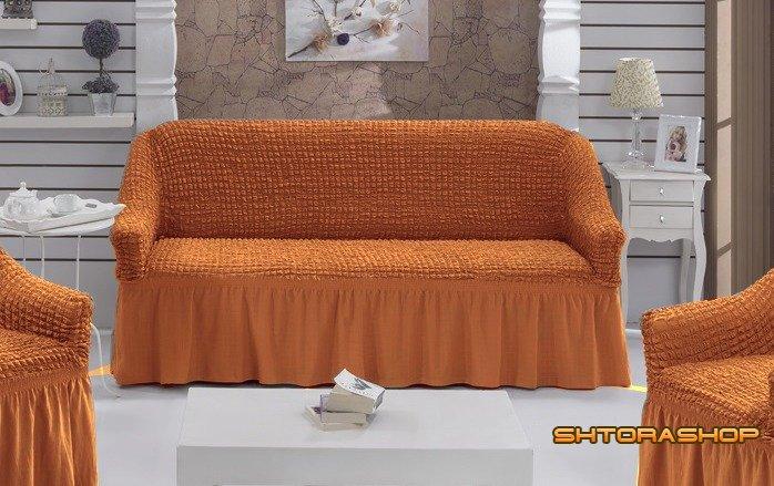 чехлы на диван на резинке