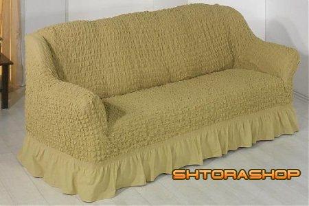 """""""ехлы на диван на резинке"""
