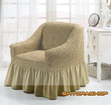 """""""ехлы на два кресла."""