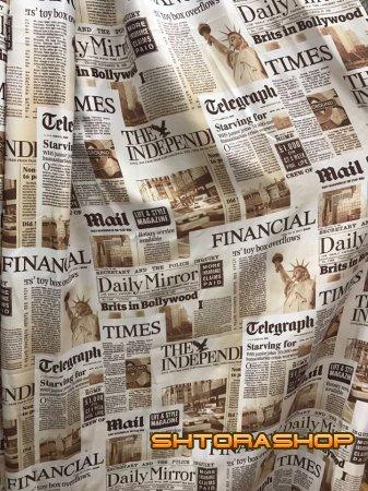 Dimout газета