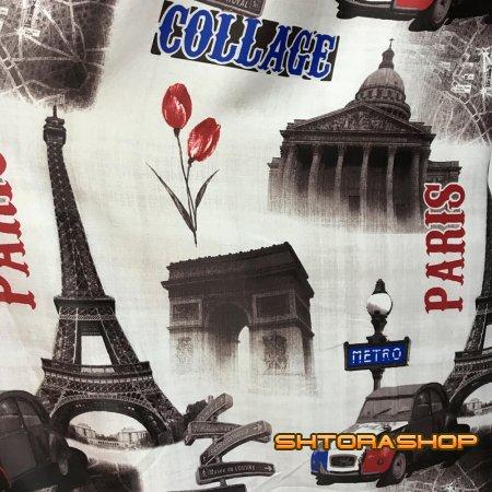 Dimout Париж 2