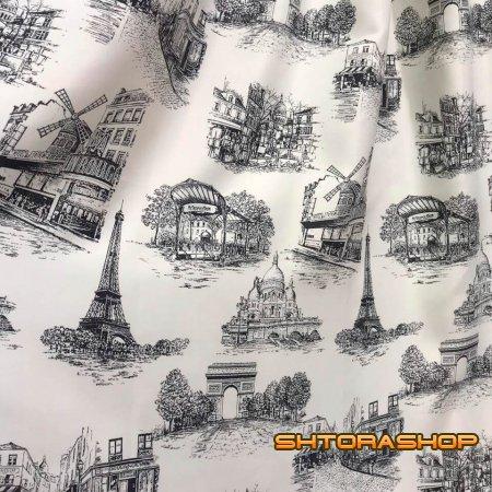 Dimout Париж 4