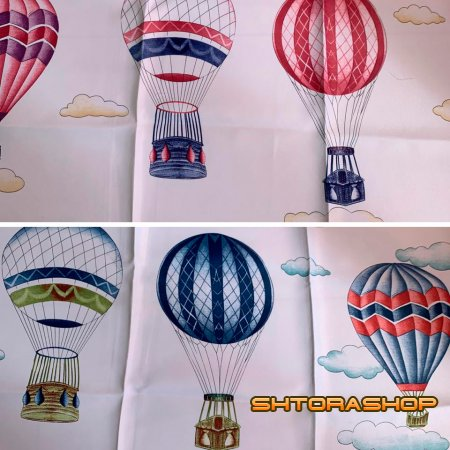 Dimout воздушные шары