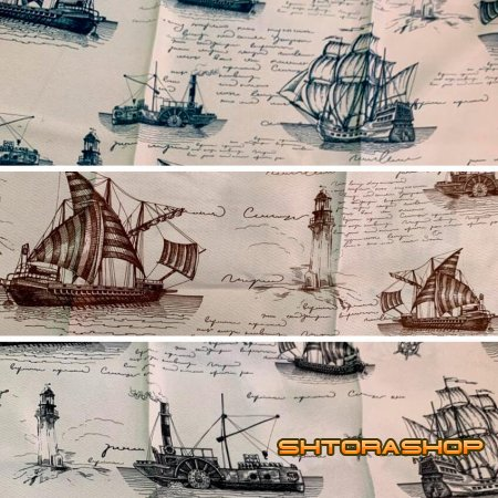 Dimout корабли