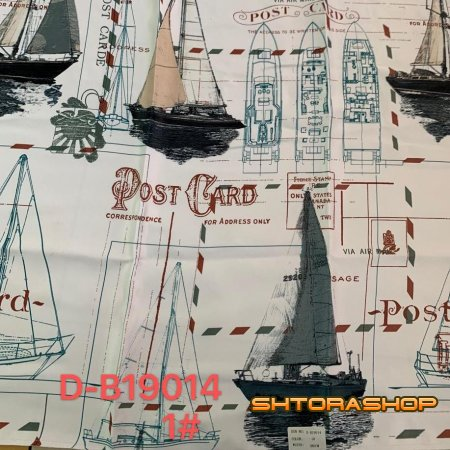 Dimout корабли 2