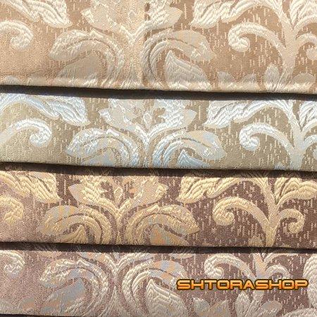 Ткань портьерная D-B19003