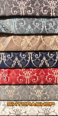 Ткань портьерная SW18Y436