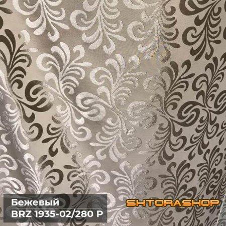 Elizabet MYX BRZ1935/280 P